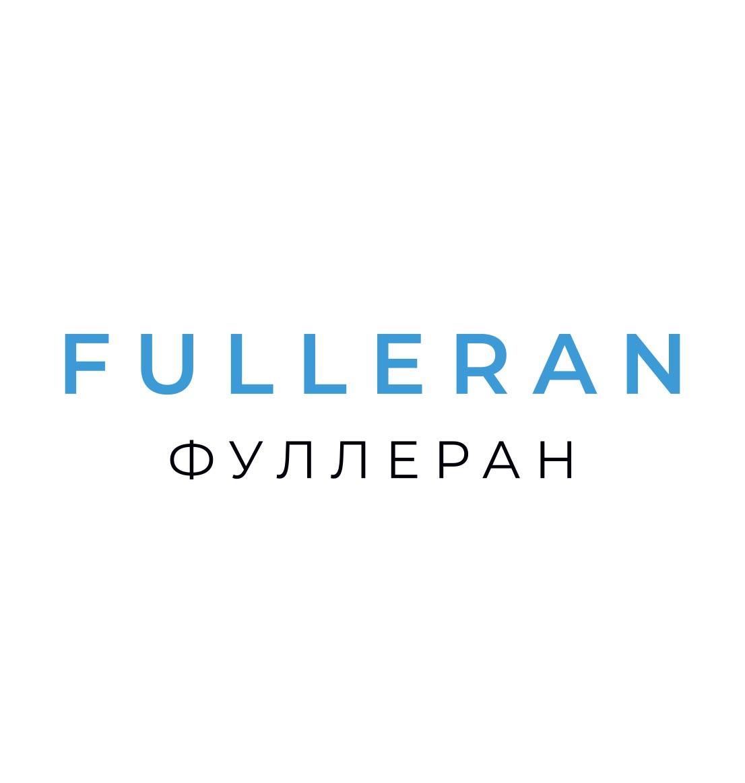 Компания Fulleran